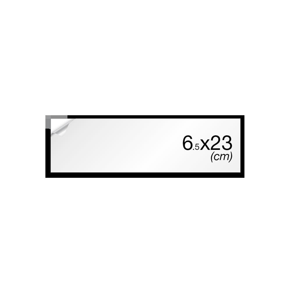 6.5x23