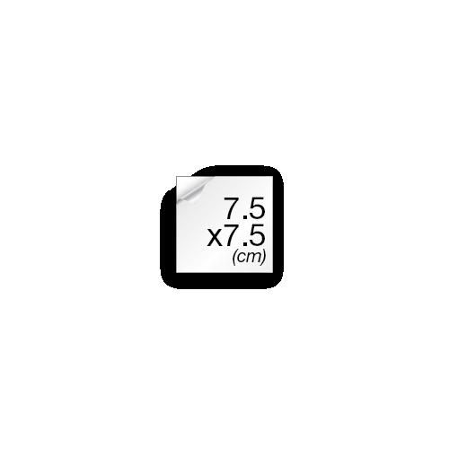 7.5x7.5